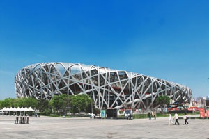 The Bird's Nest or National Arena, Beijing