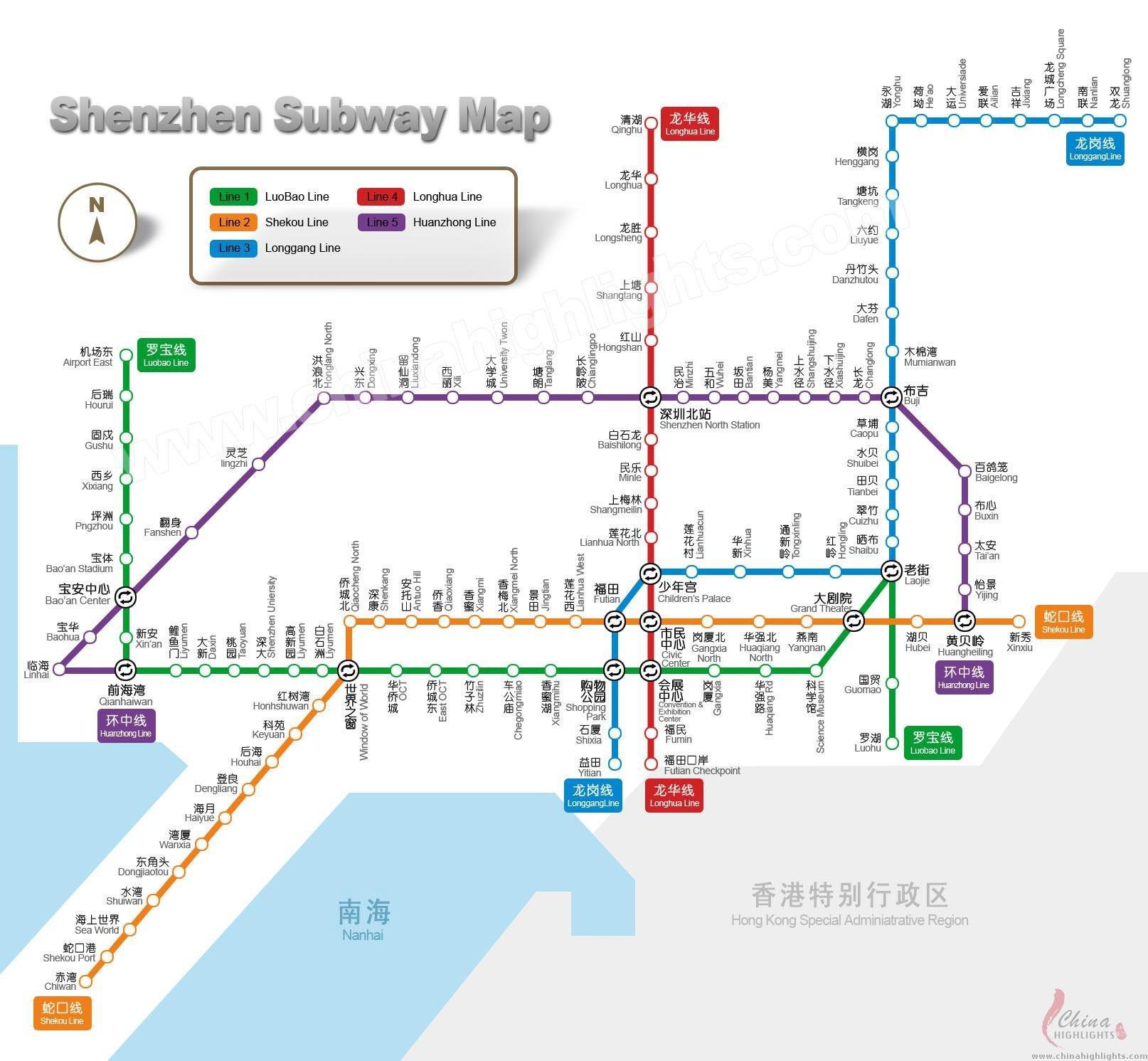 Subway Map Line 1.Shenzhen Subway Shenzhen Subway Lines