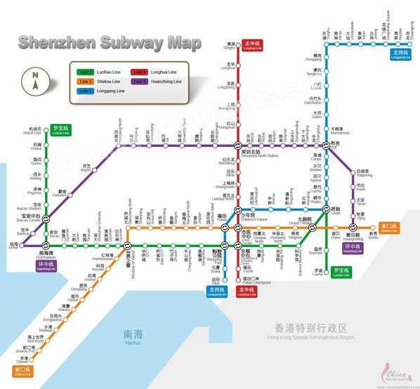 Shenzhen Subway Map