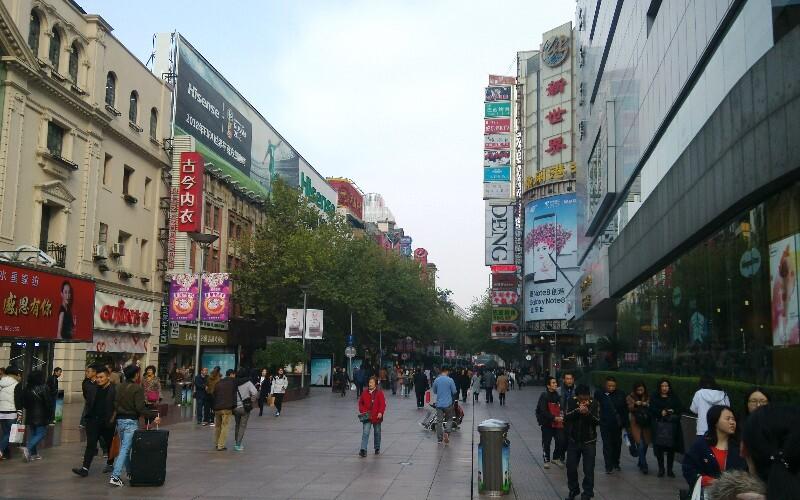 Nanjing Shopping