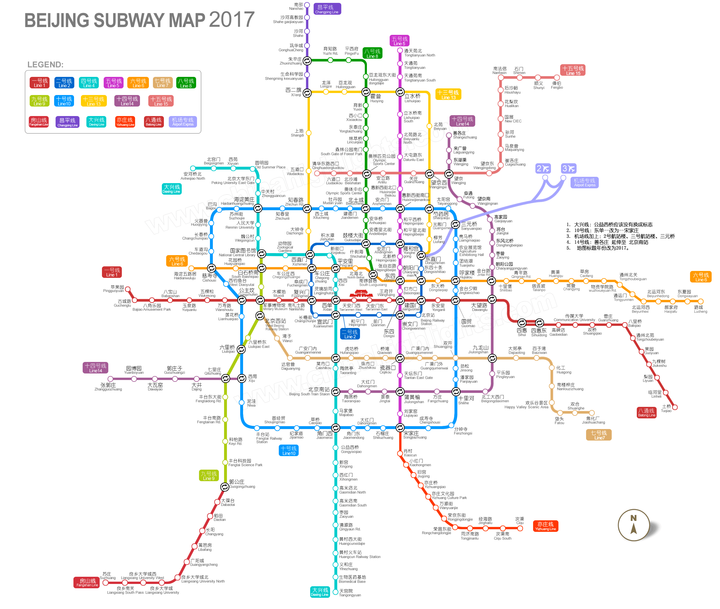 Beijing Subway Map 2017 Latest Maps of Beijing Subway and Stations