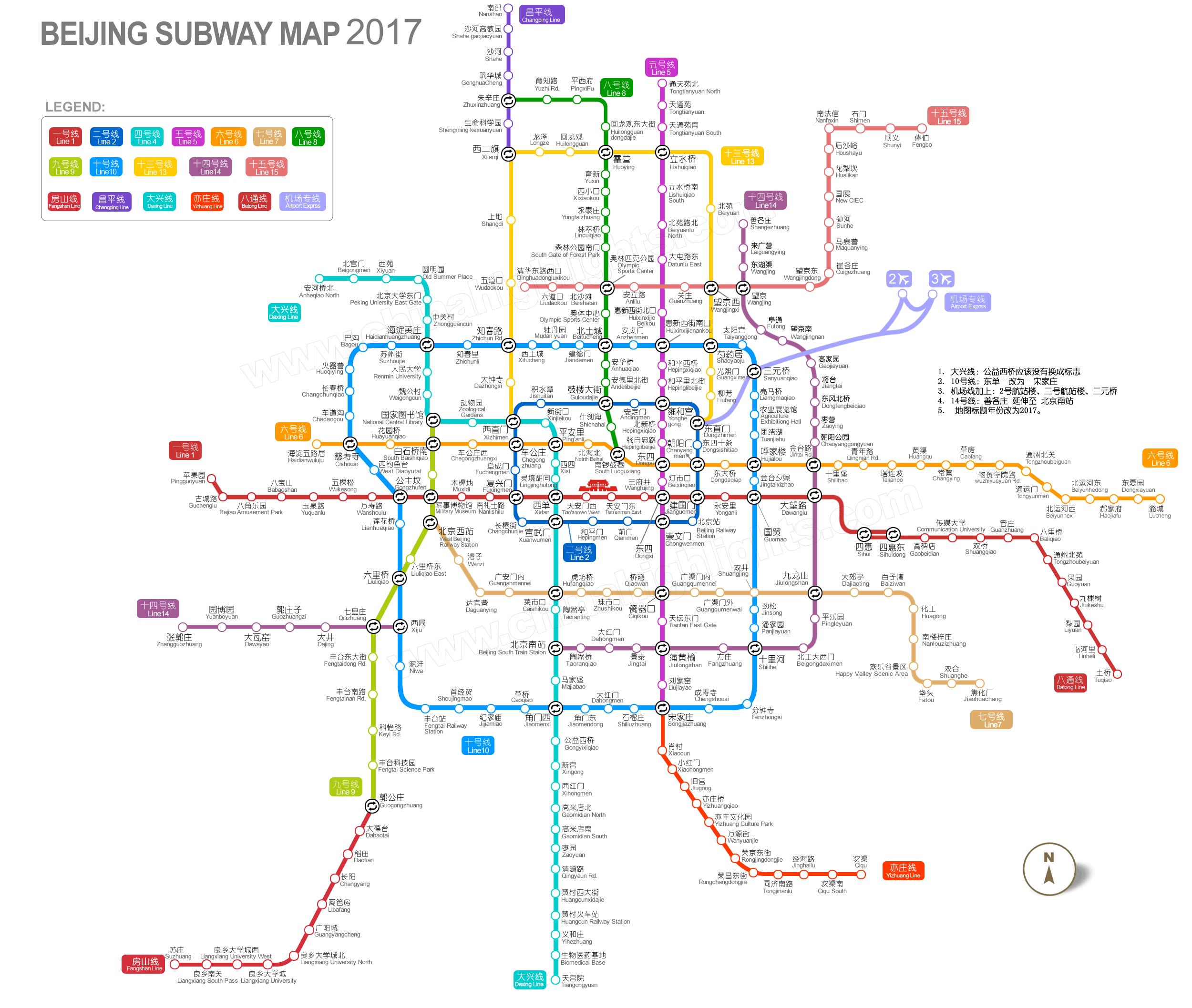 Beijing Subway Map 2015 Beijing Subway Map 2017, Latest Maps of Beijing Subway and Stations Beijing Subway Map 2015