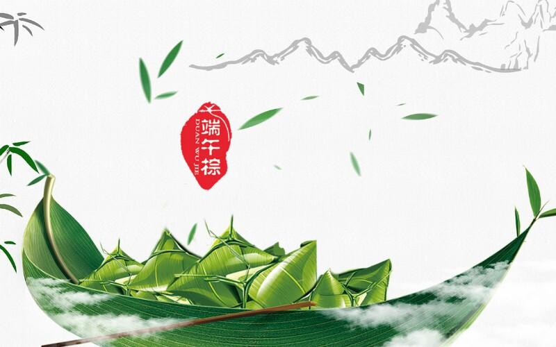Top 8 Dragon Boat Festival Food