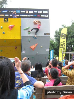 Yangshuo Climbing Festival Bouldering Competition