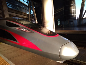 high-speed train to Hong Kong