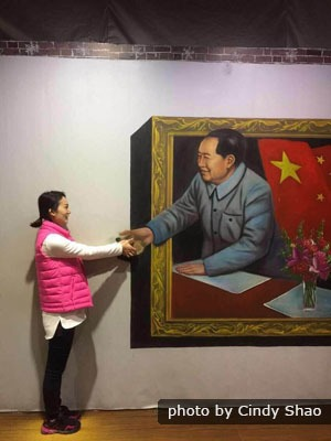 Shaking hands with Chairman Mao 3D painting, Shanghai 3D Magic Fun House