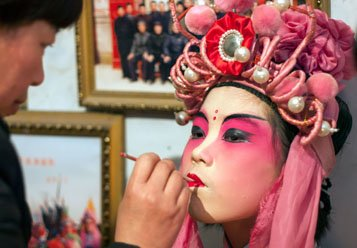 Beijing Opera Face