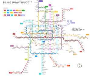 Beijing Railway Station, Beijing Train Schedule, Station Map ...