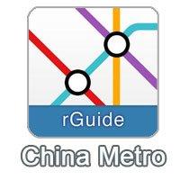 China Metro app