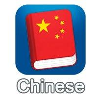 Learn Chinese Mandarin App