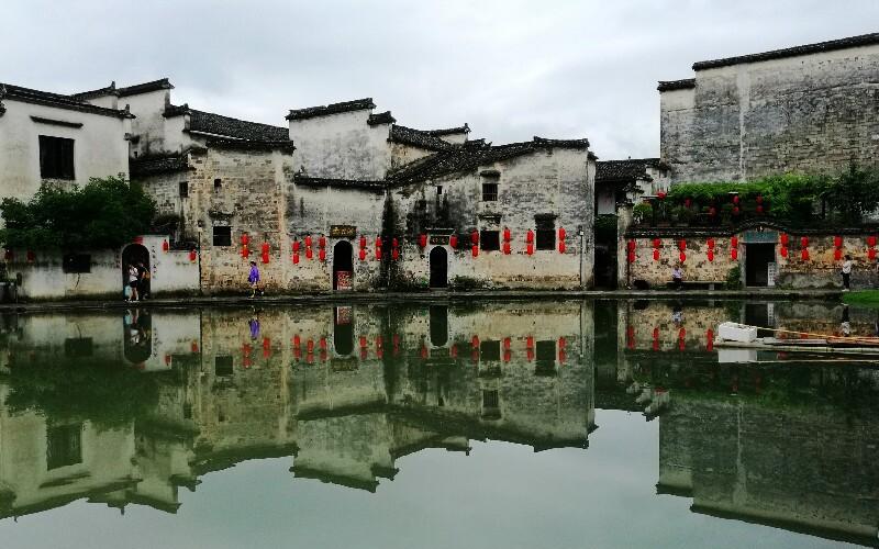 Huangshan Weather in September