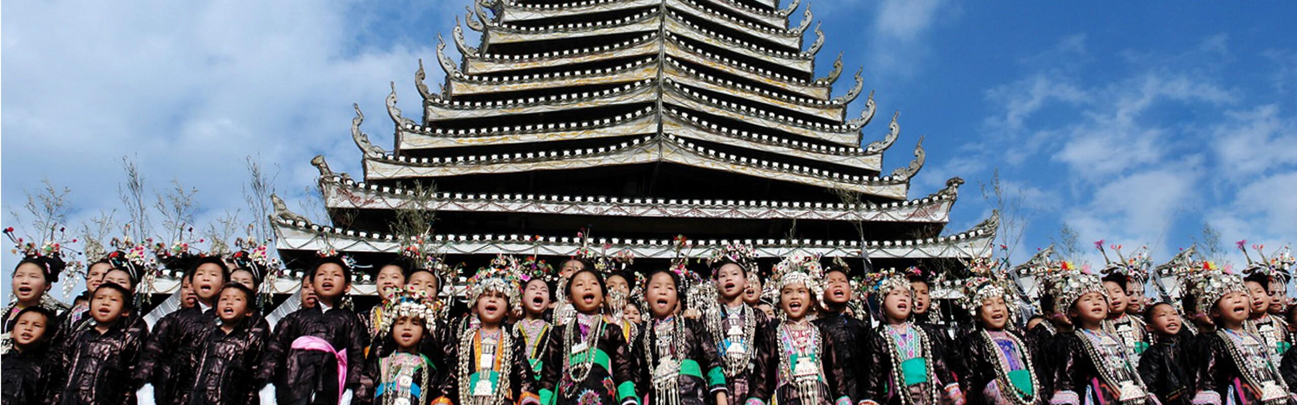 Guizhou Tours