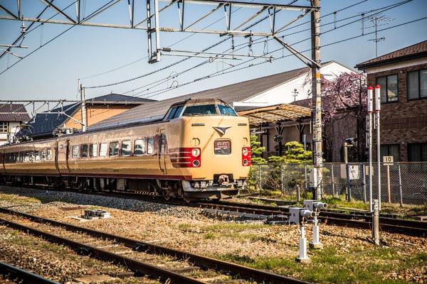 Sunrise Express: Night Train in Japan