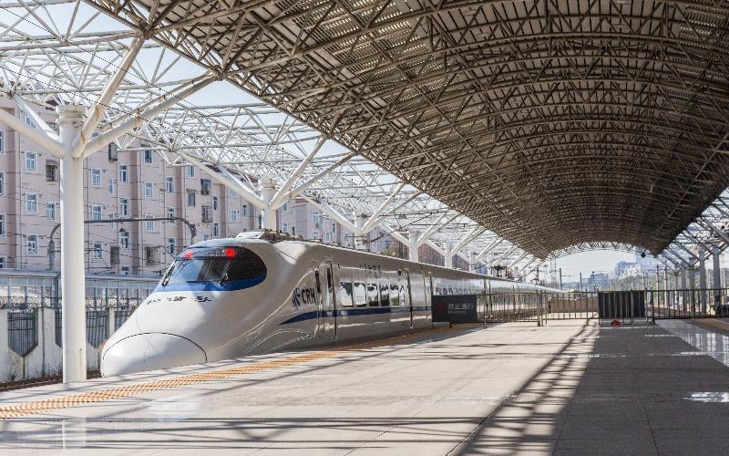 Qingdao Railway Station