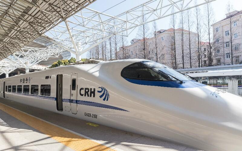 Shaanxi Transportation