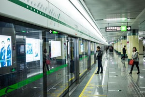 Beijing Subway 2019 Tourist Information Timetable Prices