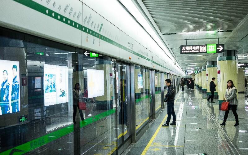 Guangzhou Subway Line Five