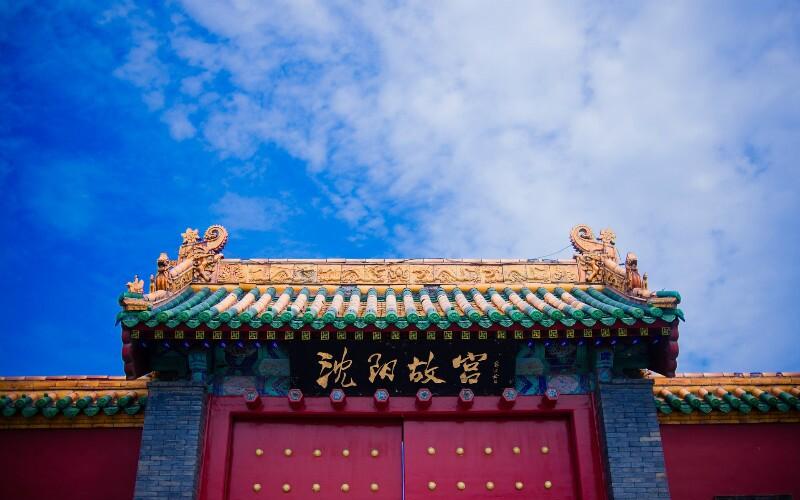 Shenyang Travel Guide - How to Plan a Trip to Shenyang