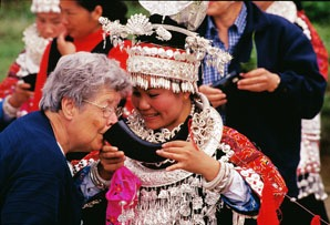 Miao ethnic people