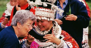 Guizhou Miao ethnic people