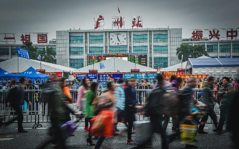 Guangzhou Train Travel