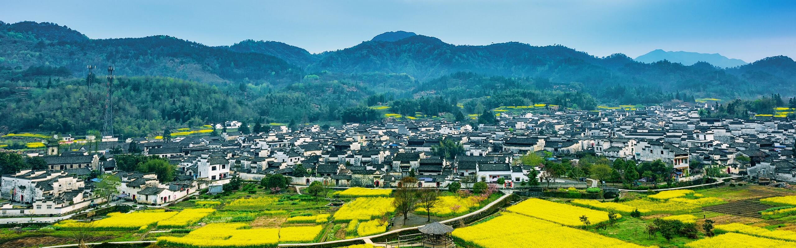 Huangshan Tours - The Yellow Mountains