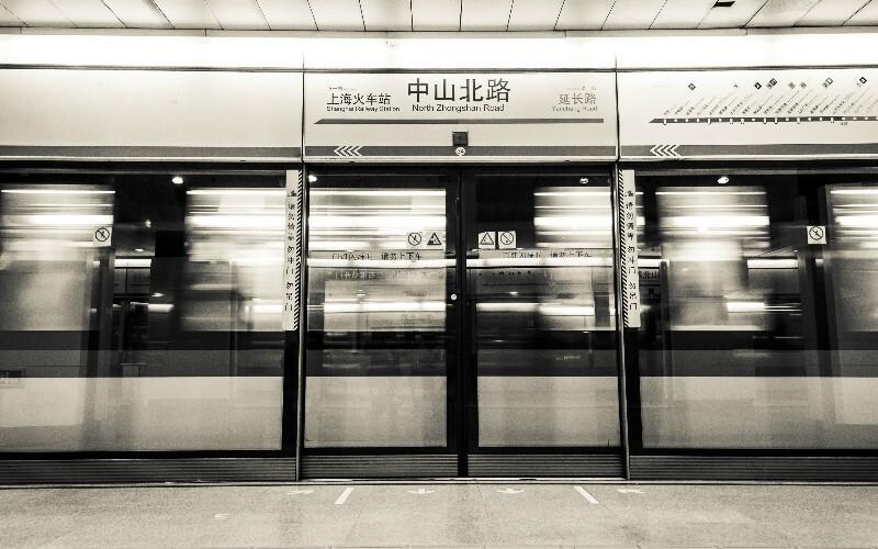 Beijing Subway Line 15