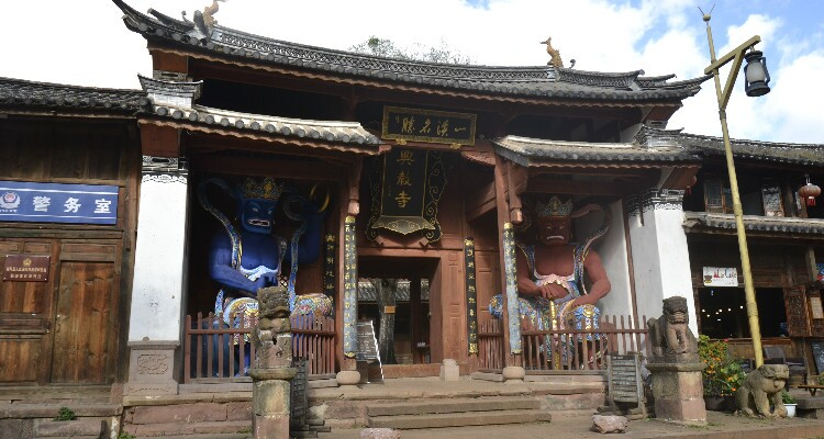Shaxi Ancient Town: What to See and How to Get