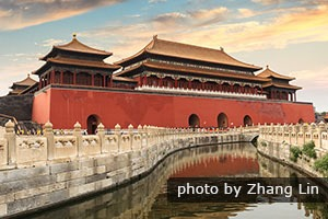 How to Spend Your Stopover in Beijing