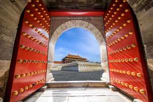 The Forbidden City — Citadel of China's Last 24 Emperors