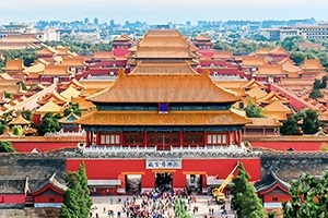 A Forbidden City view from Jingshan Park