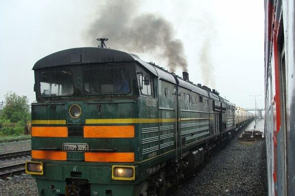 Mongolian Trains