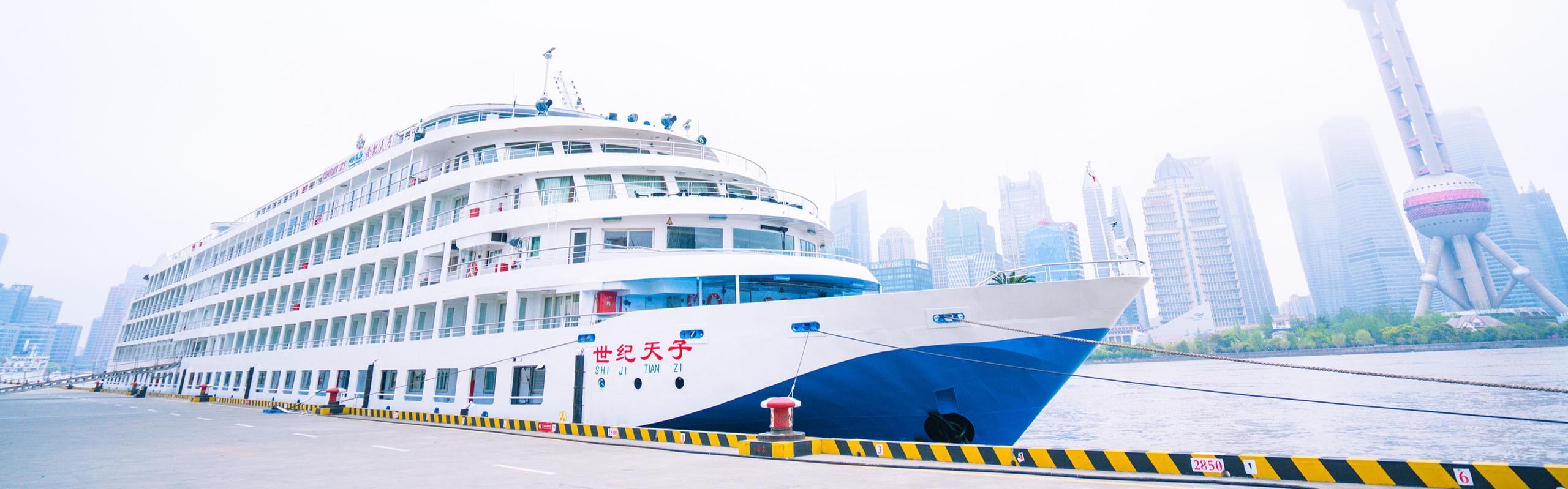 Century Sky Cruise