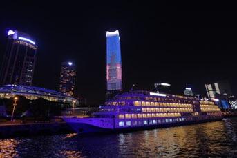 A Huangpu River Cruise