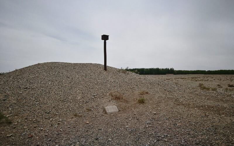 Qiemuer Qieke Stone Figures and Graves