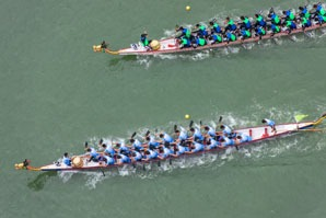Yueyang International Dragon Boat Racing