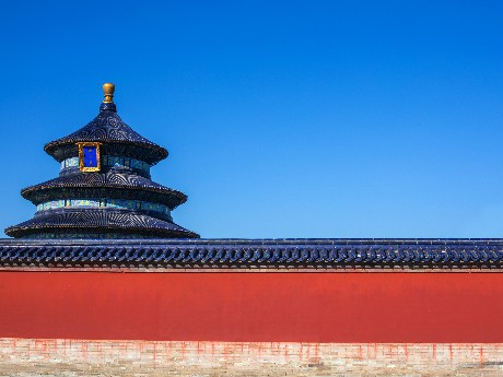 The Temple of Heaven