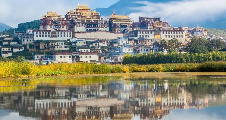 Zongzanlin Monastery