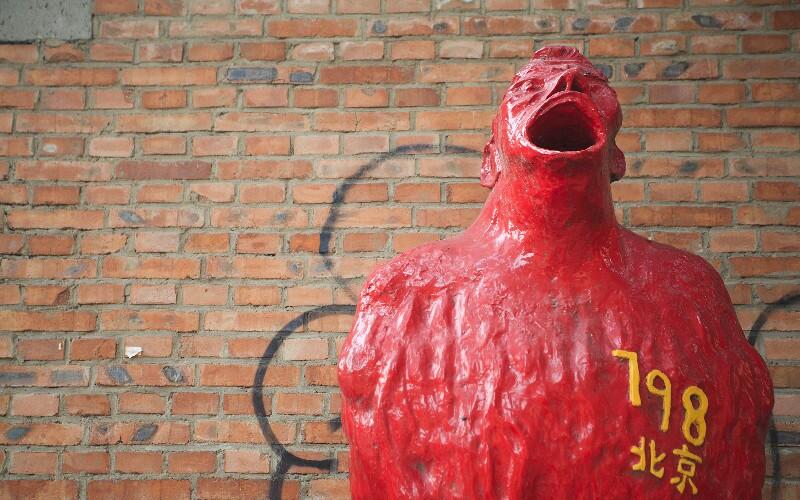 Beijing 798 Art Festival