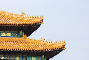 Traditional Chinese Roofs, China's Roof Architecture