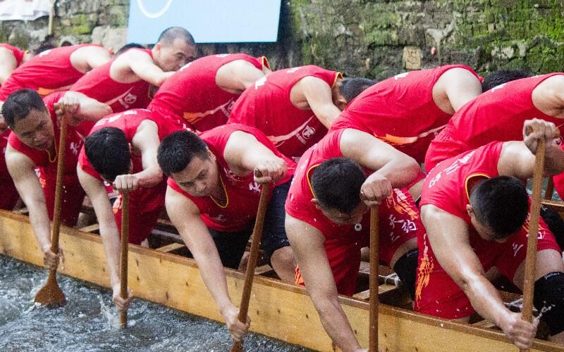 China Yueyang International Dragon Boat Race