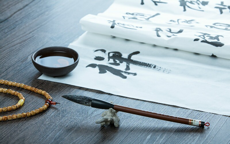 Chinese Lessons — Break the Language Barrier!