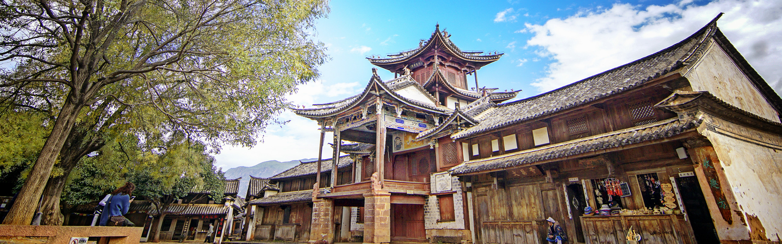 Yunnan Tours - Kunming, Dali, Lijiang, Shangri-la and more!