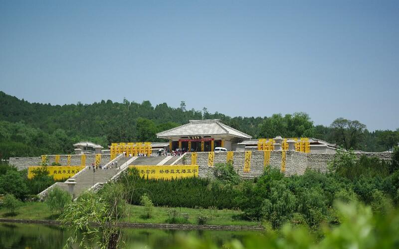 Huang Di - The Yellow Emperor