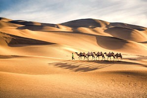 The Silk Road from China — What It Was and Is