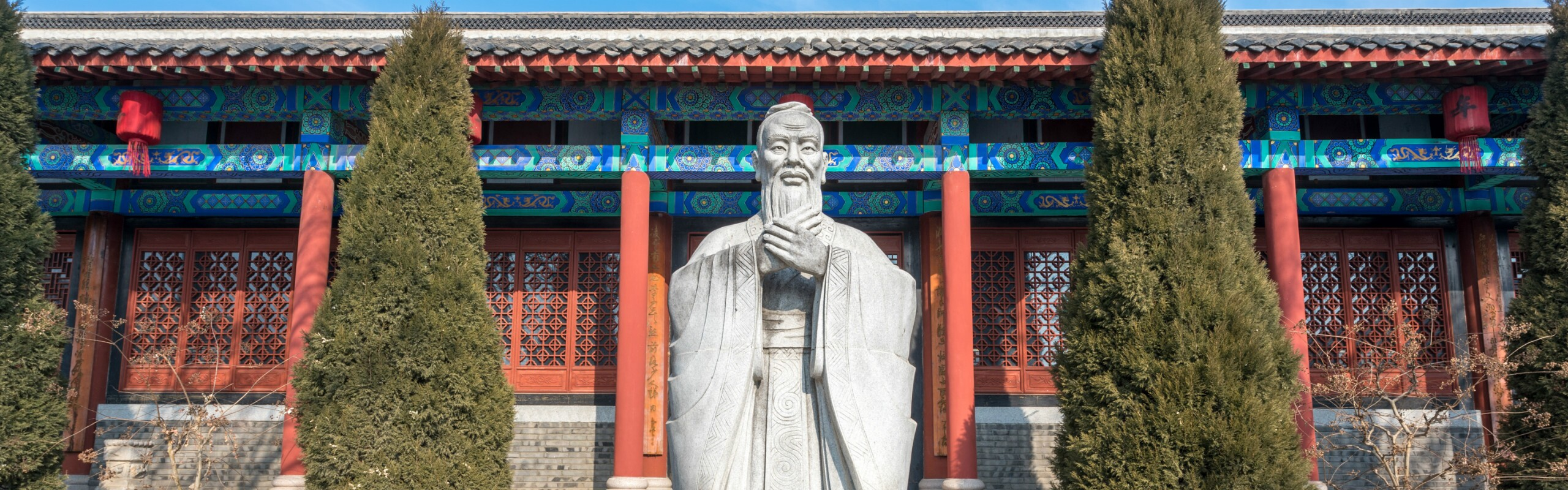 16-Day Chinese Culture and Art Tour