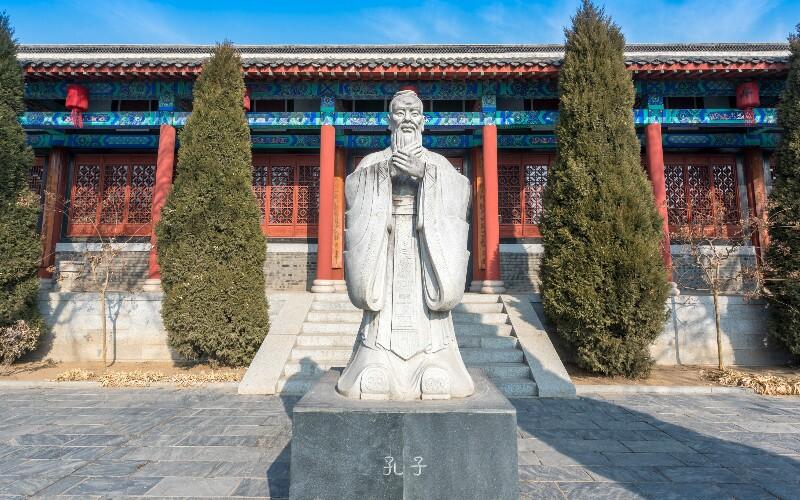 Qufu Travel Guide - How to Plan a Trip to Qufu
