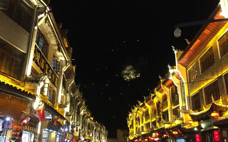Guiyang Nightlife