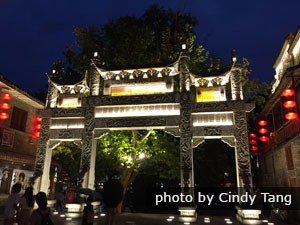 Guizhou night view