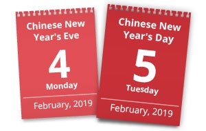 chinese new year 2019 will fall on tuesday february 5th 2019 and celebrations will continue from new years eve for 16 days in total